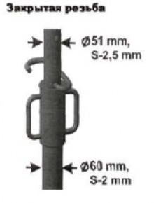 Стойка телескопическая СТ-5,5