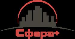 Фиксаторы арматуры и комплектующие для опалубки в наличии в Ярославле!